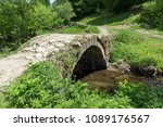 stone bridge over fotinovo... | Shutterstock . vector #1089176567