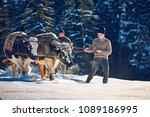 vama  romania  26 january 2018  ... | Shutterstock . vector #1089186995