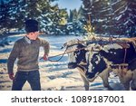 vama  romania  26 january 2018  ... | Shutterstock . vector #1089187001