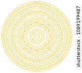 flower geometric mandala....   Shutterstock .eps vector #1089199487