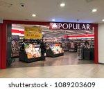 kota kinabalu sabah malaysia... | Shutterstock . vector #1089203609
