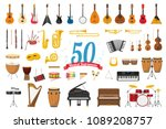 Vector Illustration Set Of 50...