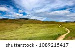 mountain bike trails in the... | Shutterstock . vector #1089215417
