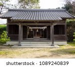 Stock photo japanese shinto shrine 1089240839