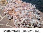 multi colored nylon fishing... | Shutterstock . vector #1089243161