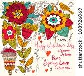 floral background   Shutterstock .eps vector #108926069