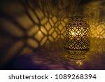 interior of turkish sauna ... | Shutterstock . vector #1089268394
