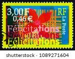 france   circa 2000  a stamp...   Shutterstock . vector #1089271604