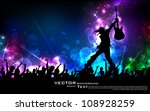 illustration of rock star performing with guitar on abstract background