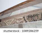 linoleum samples on white... | Shutterstock . vector #1089286259