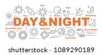 day and night vector banner... | Shutterstock .eps vector #1089290189