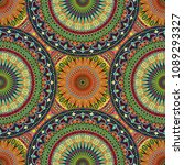 seamless pattern mandala...   Shutterstock .eps vector #1089293327