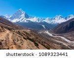 Small photo of Ama Dablam mountain range, way from Dingboche to Lobuche, Everest base camp trek, Himalayas, Nepal