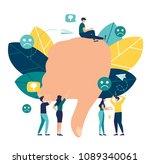 vector illustration  the... | Shutterstock .eps vector #1089340061