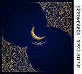 ramadan kareem islamic pray in... | Shutterstock .eps vector #1089340835