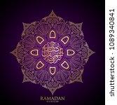 ramadan kareem islamic pray in... | Shutterstock .eps vector #1089340841