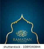 ramadan kareem greeting banner... | Shutterstock .eps vector #1089340844