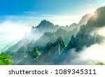 the beautiful natural scenery... | Shutterstock . vector #1089345311