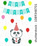 greeting card with confetti ... | Shutterstock .eps vector #1089348701