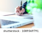 human hand using pen writeing... | Shutterstock . vector #1089369791