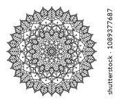 decorative floral mandala... | Shutterstock .eps vector #1089377687