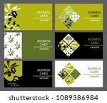 business cards templates with... | Shutterstock .eps vector #1089386984