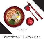 illustration vector flat... | Shutterstock .eps vector #1089394154