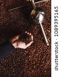 roasted aromatic coffee beans... | Shutterstock . vector #1089395165