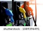 red green yellow orange color... | Shutterstock . vector #1089396491