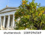 national library of greece. it... | Shutterstock . vector #1089396569