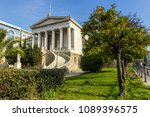 national library of greece. it... | Shutterstock . vector #1089396575