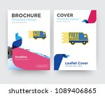 free delivery brochure flyer...