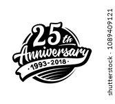 25 Years Anniversary Design...