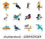 Stock vector birds icon set birdhouse nest with eggs bullfinch bird sitting on branch blue bird dove with olive 1089429269
