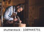mature man at artwork in... | Shutterstock . vector #1089445751