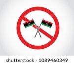 libya embargo sign | Shutterstock .eps vector #1089460349