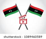 libya emblem movie | Shutterstock .eps vector #1089460589