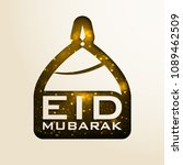 eid mubarak greeting card with... | Shutterstock .eps vector #1089462509