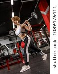 sporty woman exercising with... | Shutterstock . vector #1089476411