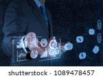 data management system  dms ... | Shutterstock . vector #1089478457