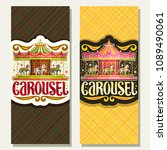 vector vertical banners for... | Shutterstock .eps vector #1089490061