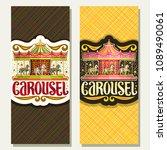 vector vertical banners for... | Shutterstock .eps vector #1089490061