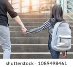 educational back to school or... | Shutterstock . vector #1089498461