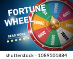 fortune wheel inscription on... | Shutterstock .eps vector #1089501884