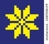 vector yellow star icon | Shutterstock .eps vector #1089508199
