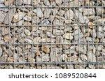 gabion retaining wall   grey... | Shutterstock . vector #1089520844