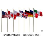 g7 flags isolated  silk waving... | Shutterstock . vector #1089523451