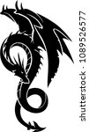 dragon side view silhouette | Shutterstock .eps vector #1089526577