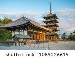 Five Story Pagoda In Nara  ...
