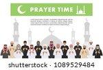 prayer time. different standing ...   Shutterstock .eps vector #1089529484